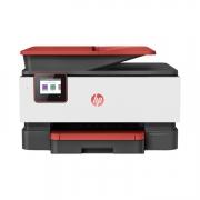 HP OfficeJet Pro 9016, Tintenstrahl-Multifunktionsdrucker, coral