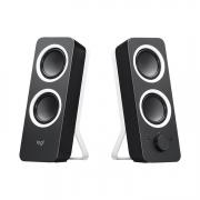 Logitech Multimedia Speaker Z200