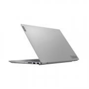 Lenovo ThinkBook 14 silber
