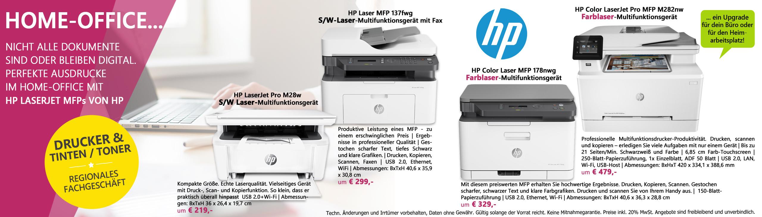Banner homeoffice hp laserdrucker 11 2020