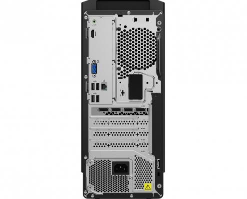 Lenovo IdeaCentre G5 14AMR05 hinten