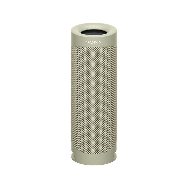 Sony SRS-XB23 taupe
