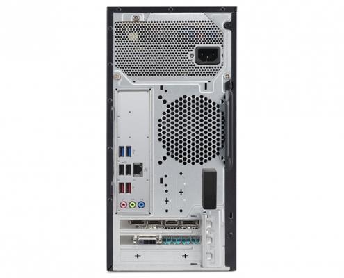 Acer Nitro N50-110 -hinten
