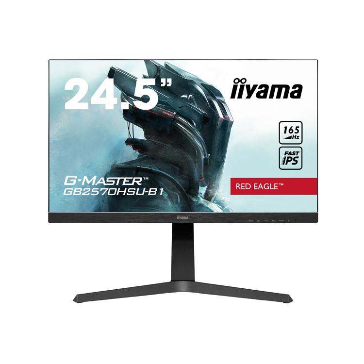 iiyama G-Master GB2570HSU-B1