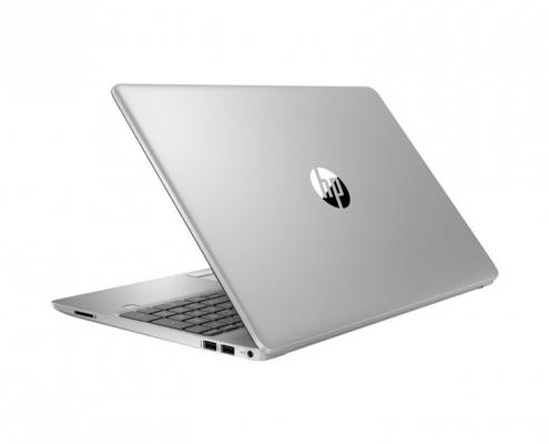 HP 255 G8 Notebook -seitlich hinten